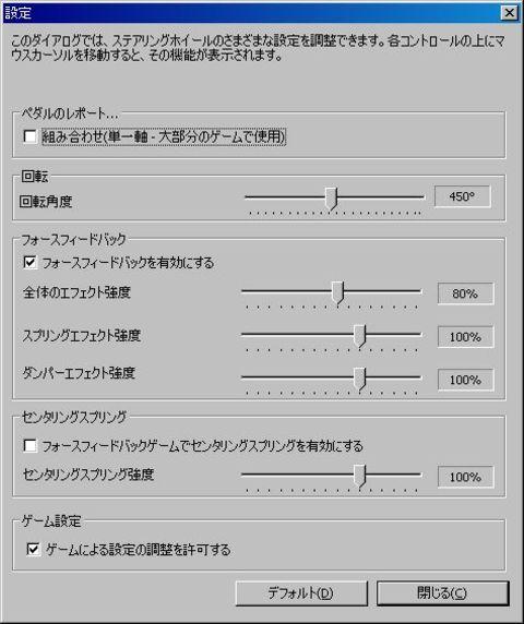 20090301_04