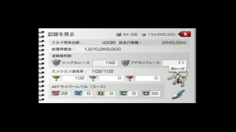 20091023_r000