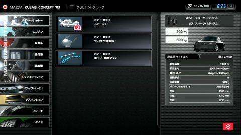 20110109_r000
