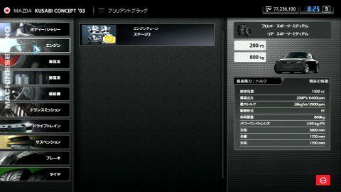 20110109_r001