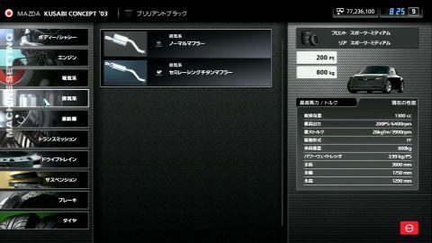 20110109_r002
