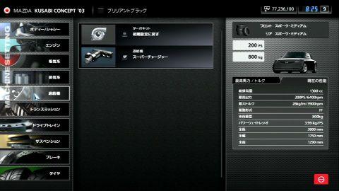 20110109_r003