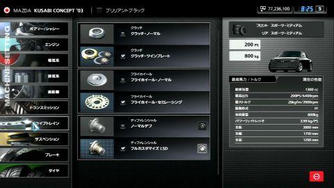 20110109_r005