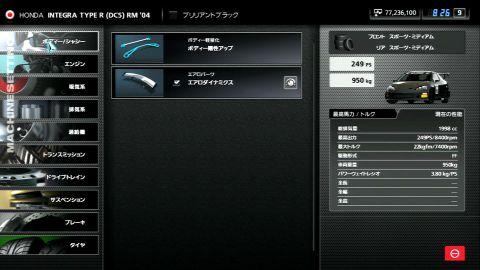 20110109_r007