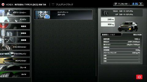 20110109_r009