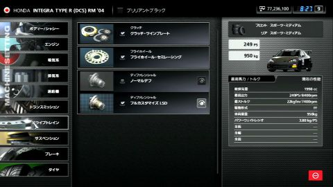 20110109_r011